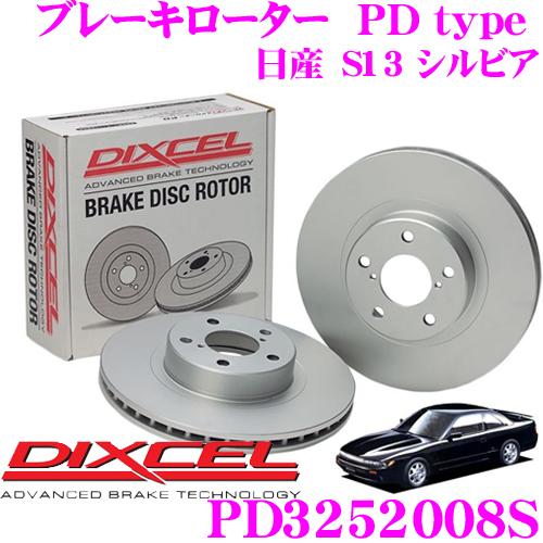 DIXCEL ディクセル PD3252008S PDtypeブレーキローター(ブレーキディスク)左右1セット 【耐食性を高めた純正補修向けローター! 日産 S13 シルビア/180SX】