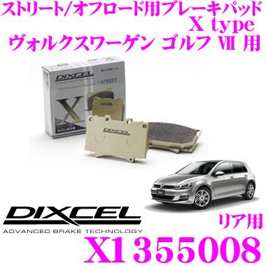 DIXCEL ディクセル X1355008Xtypeブレーキパッド(ストリート/ワインディング/オフロード向け)【重量のあるミニバン/SUVに最適なパッド! ヴォルクスワーゲン ゴルフ7 等】