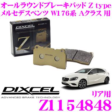 DIXCEL ディクセル Z1154848Ztypeスポーツブレーキパッド(ストリート~サーキット向け)【制動力/コントロール性重視のオールラウンドパッド! メルセデスベンツ W176系 Aクラス 等】