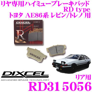 DIXCEL ディクセル RD315056RDtype競技車両向けブレーキパッド【リア専用 ハイミューパッド! トヨタ AE86系 レビン/トレノ 等】