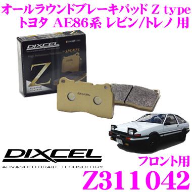 DIXCEL ディクセル Z311042Ztypeスポーツブレーキパッド(ストリート~サーキット向け)【制動力/コントロール性重視のオールラウンドパッド! トヨタ AE86系 レビン/トレノ 等】