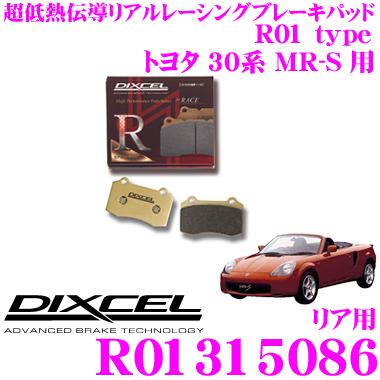 DIXCEL ディクセル R01315086R01type競技車両向けブレーキパッド【踏力により自在にコントロールできるレーシングパッド! トヨタ 30系 MR-S 等】