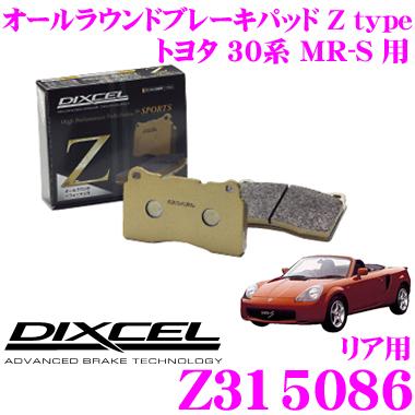 DIXCEL ディクセル Z315086Ztypeスポーツブレーキパッド(ストリート~サーキット向け)【制動力/コントロール性重視のオールラウンドパッド! トヨタ 30系 MR-S 等】