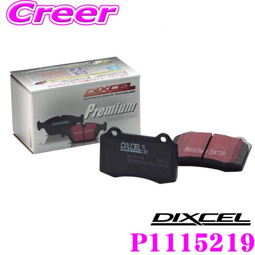DIXCEL P1115219Premium typeブレーキパッド(ストリート~ワインディング向け)メルセデスベンツ Eクラス W212 セダン等用