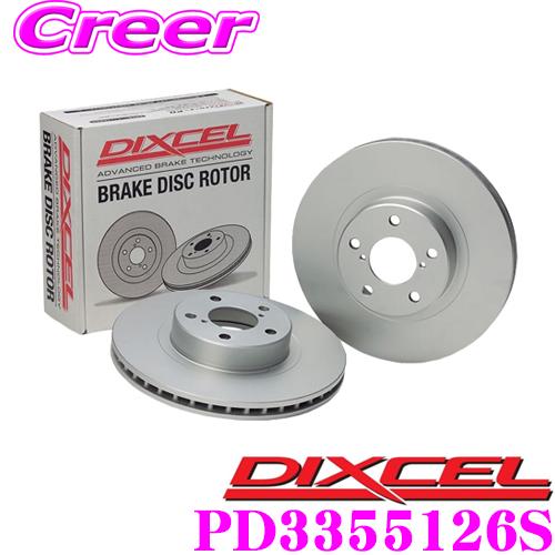 DIXCEL ディクセル PD3355126S PDtypeブレーキローター(ブレーキディスク) リア左右1セット 耐食性を高めた純正補修向けローター ホンダ FK8 シビック適合