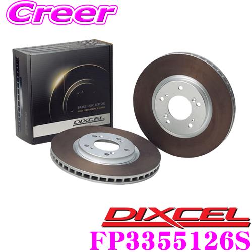 DIXCEL ディクセル FP3355126S FPtypeスポーツブレーキローター(ブレーキディスク)リア左右1セット 耐久マシンでも証明されるプロスペックモデル! ホンダ FK8 シビック適合