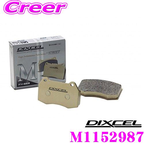 DIXCEL ディクセル M1152987 M type ブレーキパッド(ストリート~ワインディング向け) メルセデスベンツ W177 A250 4MATIC セダン 177147M 等用 ブレーキダスト超低減!