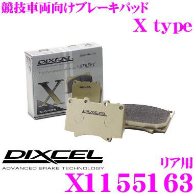 DIXCEL ディクセル X1155163Xtypeブレーキパッド(ストリート/ワインディング/オフロード向け)【重量のあるミニバン/SUVに最適なパッド! メルセデスベンツ W205 (SEDAN)等】