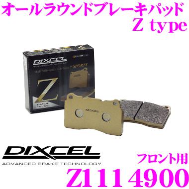DIXCEL ディクセル Z1114900 Ztypeスポーツブレーキパッド(ストリート~サーキット向け)【制動力/コントロール性重視のオールラウンドパッド! メルセデスベンツ W205 (SEDAN)等】