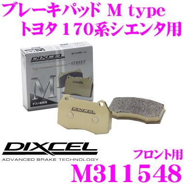 DIXCEL ディクセル M311548Mtypeブレーキパッド (ストリート~ワインディング向け)【ブレーキダスト超低減! トヨタ 170系シエンタ】
