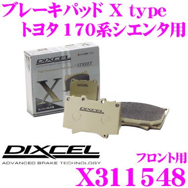 DIXCEL ディクセル X311548Xtypeブレーキパッド (ストリート/ワインディング/オフロード向け)【重量のあるミニバン/SUVに最適なパッド! トヨタ 170系シエンタ】