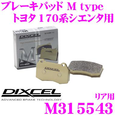 DIXCEL ディクセル M315543Mtypeブレーキパッド(ストリート~ワインディング向け)【ブレーキダスト超低減! トヨタ 170系シエンタ】
