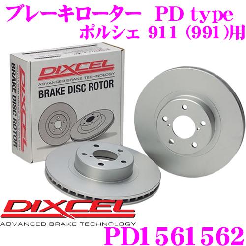 DIXCEL ディクセル PD1561562 PDtypeブレーキローター(ブレーキディスク)左右1セット 【耐食性を高めた純正補修向けローター! ポルシェ 911 (991) 等適合】