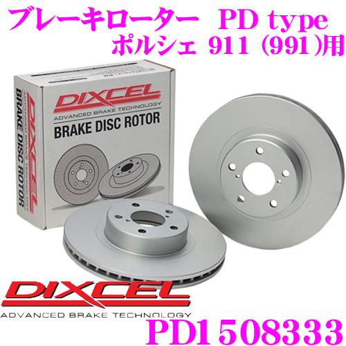 DIXCEL ディクセル PD1508333 PDtypeブレーキローター(ブレーキディスク)左右1セット 【耐食性を高めた純正補修向けローター! ポルシェ 911 (991) 等適合】