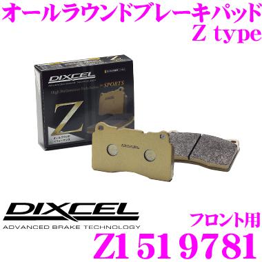 DIXCEL ディクセル Z1519781Ztypeスポーツブレーキパッド(ストリート~サーキット向け)【制動力/コントロール性重視のオールラウンドパッド! ポルシェ 911 (991)等】
