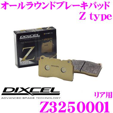 DIXCEL ディクセル Z3250001Ztypeスポーツブレーキパッド(ストリート~サーキット向け)【制動力/コントロール性重視のオールラウンドパッド! 日産 GT-R リア等】