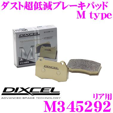 DIXCEL ディクセル M345292 Mtypeブレーキパッド(ストリート~ワインディング向け) 【ブレーキダスト超低減! 三菱 GF7W/GF8W アウトランダー等】