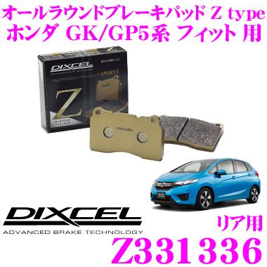 DIXCEL ディクセル Z335036 Ztypeスポーツブレーキパッド(ストリート~サーキット向け)【制動力/コントロール性重視のオールラウンドパッド! ホンダ GK5/GP5 フィット等 リア用】