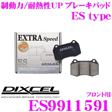 DIXCEL ディクセル ES9911591EStypeスポーツブレーキパッド(ストリート~ワインディング向け)【エクストラスピード/エコノミーながら制動力UP! 耐熱性UP! スバル GDB インプレッサ WRX STi】