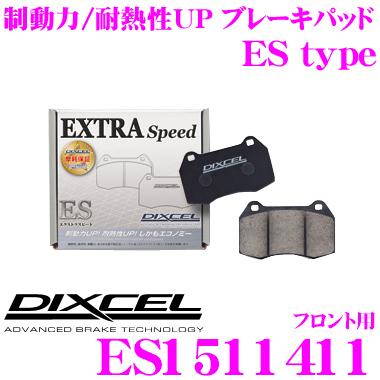 DIXCEL ディクセル ES1511411 EStypeスポーツブレーキパッド(ストリート~ワインディング向け) 【エクストラスピード/エコノミーながら制動力UP! 耐熱性UP! ポルシェ ボクスター 986/987】