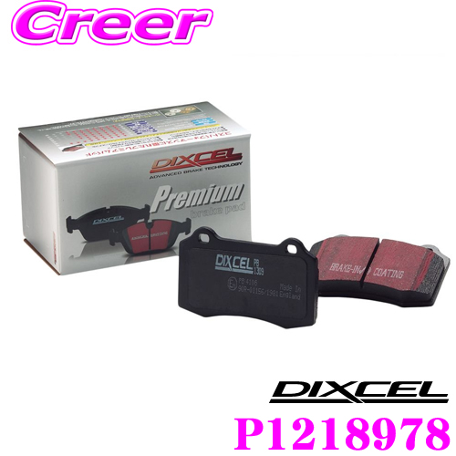 DIXCEL P1218978Premium typeブレーキパッド(ストリート~ワインディング向け)BMW F31系 3シリーズ等用