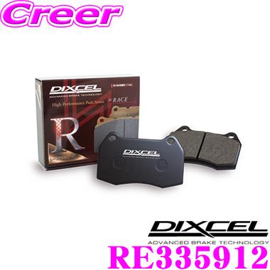 DIXCEL ディクセル RE335912 RE type ABS対応型レーシングパッド(レース、ラリー、サーキット走行向け) ホンダ JW5 S660用 【ハイグリップラジアル・Sタイヤ・スリックタイヤ装着車用】
