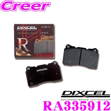 DIXCEL ディクセル RA335912 RA type レーシングパッド(レース、ラリー、サーキット走行) ホンダ JW5 S660用 【Sタイヤ・スリックタイヤ・ハイグリップラジアル装着車用】