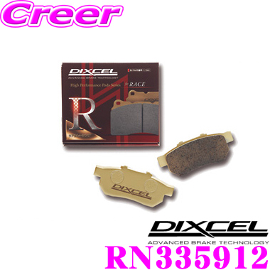 DIXCEL ディクセル RN335912 RN type 競技車両向けブレーキパッド ホンダ JW5 S660用 【踏力により自在にコントロールできるレーシングパッド!】