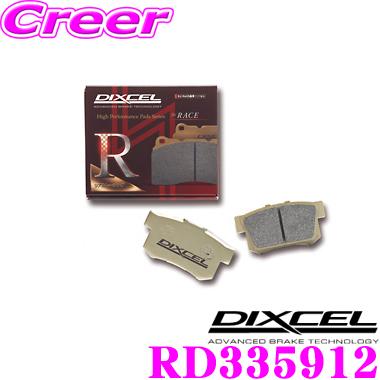 DIXCEL ディクセル RD335912 RD type 競技車両向けブレーキパッド ホンダ JW5 S660用 【踏力により自在にコントロールできるレーシングパッド! 】