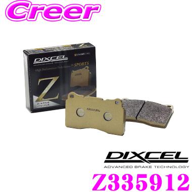 DIXCEL ディクセル Z335912 Z type スポーツブレーキパッド(ストリート~サーキット向け) ホンダ JW5 S660用 【制動力/コントロール性重視のオールラウンドパッド!】