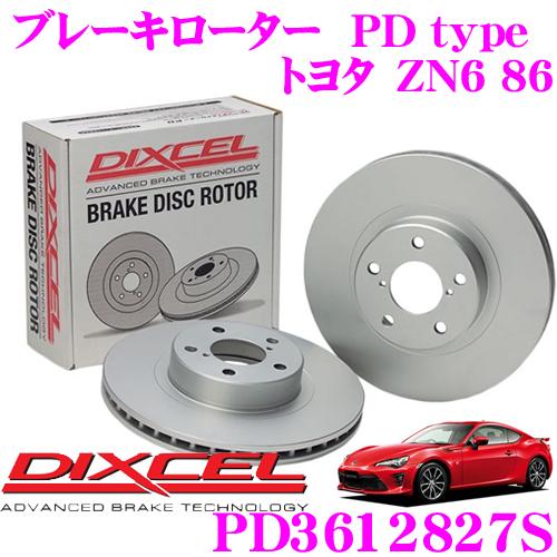 DIXCEL ディクセル PD3612827S PDtypeブレーキローター(ブレーキディスク)左右1セット 【耐食性を高めた純正補修向けローター! トヨタ ZN6 86】