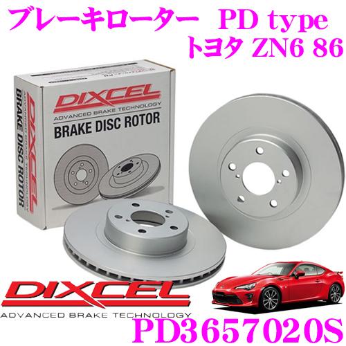DIXCEL ディクセル PD3657020S PDtypeブレーキローター(ブレーキディスク)左右1セット 【耐食性を高めた純正補修向けローター! トヨタ ZN6 86】