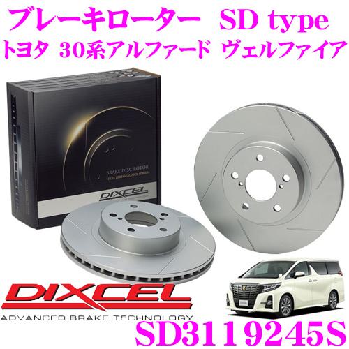 DIXCEL ディクセル SD3119245S SDtypeスリット入りブレーキローター(ブレーキディスク) 【制動力プラス20%の安全性! トヨタ 30系 アルファード ヴェルファイア等適合】