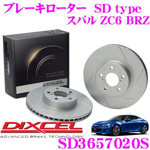 DIXCEL ディクセル SD3657020S SDtypeスリット入りブレーキローター(ブレーキディスク) 【制動力プラス20%の安全性! スバル ZC6 BRZ】