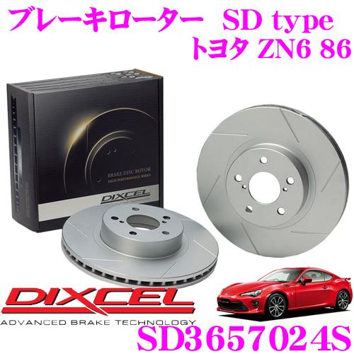 DIXCEL ディクセル SD3657024S SDtypeスリット入りブレーキローター(ブレーキディスク) 【制動力プラス20%の安全性! トヨタ ZN6 86】