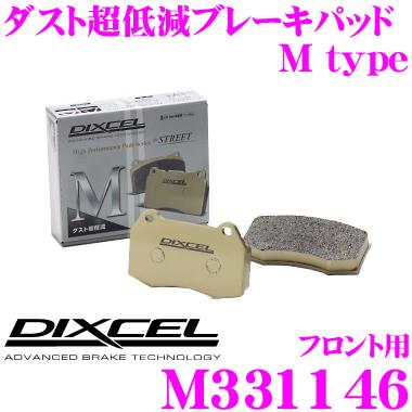 DIXCEL ディクセル M331146 Mtypeブレーキパッド(ストリート~ワインディング向け)【ブレーキダスト超低減! ホンダ CR-X デルソル等】