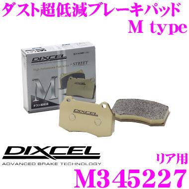DIXCEL ディクセル M345227 Mtypeブレーキパッド(ストリート~ワインディング向け)【ブレーキダスト超低減! 三菱 ランサーエボリューション等】