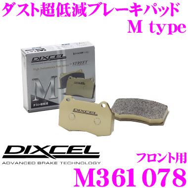 DIXCEL ディクセル M361078 Mtypeブレーキパッド(ストリート~ワインディング向け)【ブレーキダスト超低減! スバル インプレッサ (GC/GF系)等】
