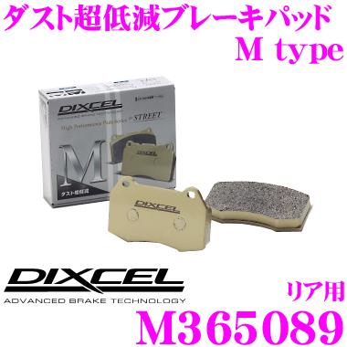 DIXCEL ディクセル M365089Mtypeブレーキパッド(ストリート~ワインディング向け)【ブレーキダスト超低減! スバル YAM エクシーガ クロスオーバー7等】