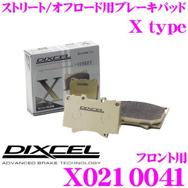DIXCEL ディクセル X0210041 Xtypeブレーキパッド(ストリート/ワインディング/オフロード向け) 【重量のあるミニバン/SUVに最適なパッド! ランドローバー レンジローバー等】