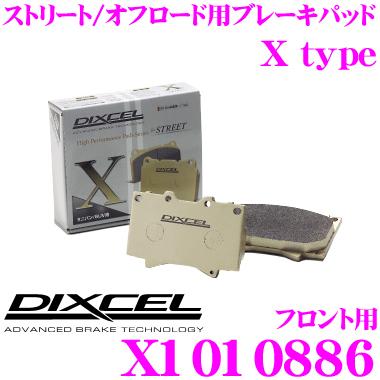 DIXCEL ディクセル X1010886 Xtypeブレーキパッド(ストリート/ワインディング/オフロード向け) 【重量のあるミニバン/SUVに最適なパッド! フォード モンデオ等】