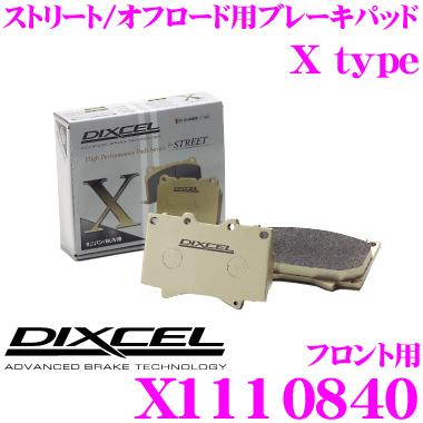 DIXCEL ディクセル X1110840 Xtypeブレーキパッド(ストリート/ワインディング/オフロード向け) 【重量のあるミニバン/SUVに最適なパッド! メルセデス ベンツ W140等】