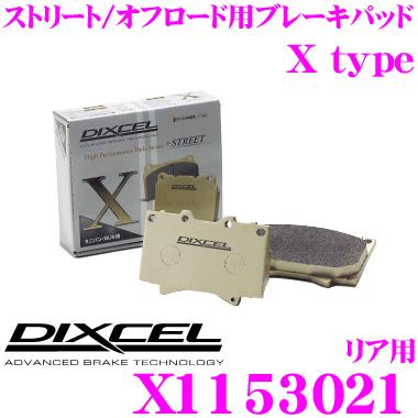DIXCEL ディクセル X1153021 Xtypeブレーキパッド(ストリート/ワインディング/オフロード向け) 【重量のあるミニバン/SUVに最適なパッド! メルセデス ベンツ G463/W463等】