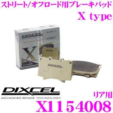 DIXCEL ディクセル X1154008Xtypeブレーキパッド(ストリート/ワインディング/オフロード向け)【重量のあるミニバン/SUVに最適なパッド! メルセデス ベンツ W639等】