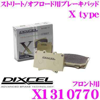 DIXCEL ディクセル X1310770Xtypeブレーキパッド(ストリート/ワインディング/オフロード向け)【重量のあるミニバン/SUVに最適なパッド! フォルクスワーゲン パサート(B3/B4)等】