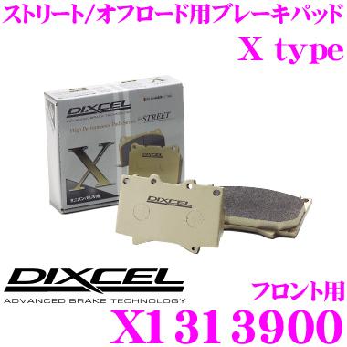 DIXCEL ディクセル X1313900 Xtypeブレーキパッド(ストリート/ワインディング/オフロード向け) 【重量のあるミニバン/SUVに最適なパッド! アウディ S6等】
