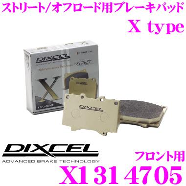 DIXCEL ディクセル X1314705Xtypeブレーキパッド(ストリート/ワインディング/オフロード向け)【重量のあるミニバン/SUVに最適なパッド! アウディ A4(B8)等】