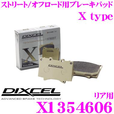 DIXCEL ディクセル X1354606 Xtypeブレーキパッド(ストリート/ワインディング/オフロード向け) 【重量のあるミニバン/SUVに最適なパッド! アウディ A4(B8)等】