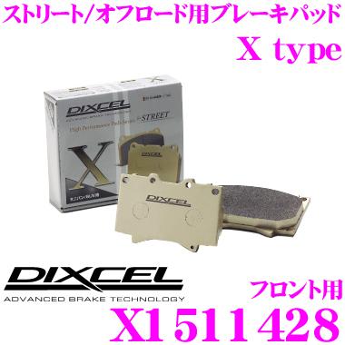 DIXCEL ディクセル X1511428 Xtypeブレーキパッド(ストリート/ワインディング/オフロード向け) 【重量のあるミニバン/SUVに最適なパッド! ポルシェ 928等】