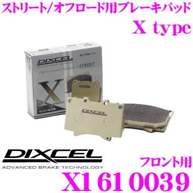 DIXCEL ディクセル X1610039Xtypeブレーキパッド(ストリート/ワインディング/オフロード向け)【重量のあるミニバン/SUVに最適なパッド! ボルボ 240等】
